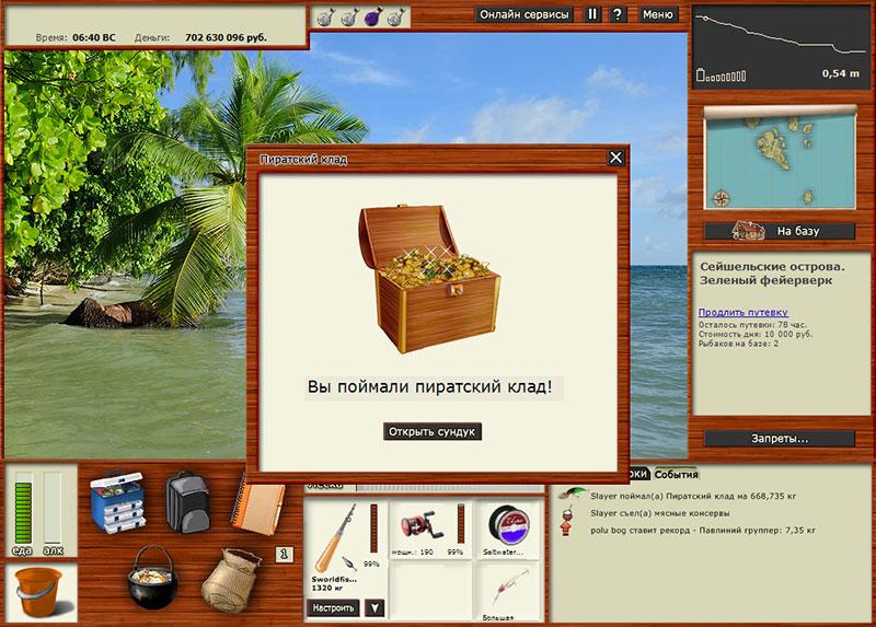 Русская рыбалка 3 v3. 6 торрент, скачать полную русскую версию.